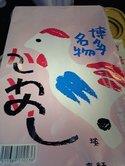Kashiwamashi070919_1