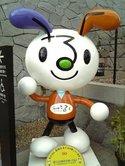 Saruku_mascot