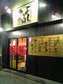Maruyoshi01
