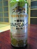 Beer071111