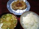 Dinner071121