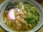 Gen_kashiwaudon