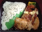 Lunch080328