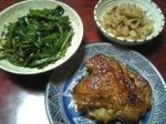 Dinner080415