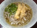 Lunch080525