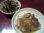 Dinner080531