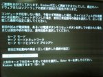 Pc_crash_081108