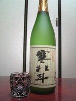 Kanhokuto_ginjyou