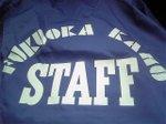Staff_coat_2008
