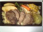 Dinner090125_2