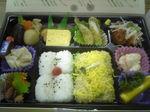 Tsujikura_090318