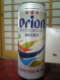 Orionbeer_090409