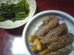 Dinner090604