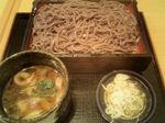 Chikubu_kamonanseiro