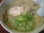 Hakatasou_100116
