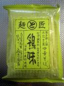 Torishi_toriaji_1