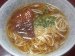 Torishi_fukkokuban_2