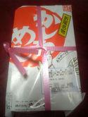 Kashiwameshi_100923_1