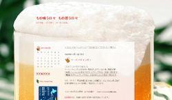 Cocolog_110625