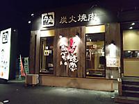 Gyukaku120703_1