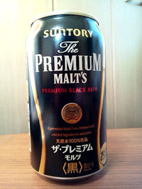 Premium_malts_black