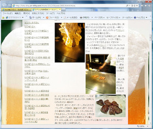 Blog_ieview_1