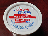 Cupmen130604_1