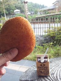Tsukinotouge_130914_1