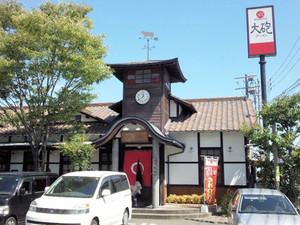 Kurumetaihouramen_01