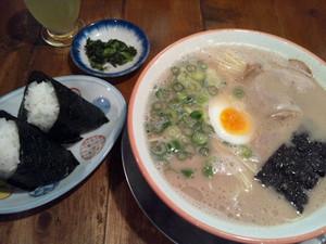 Kurumetaihouramen_03