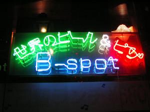 Bspot_1
