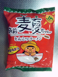 Chikuzenmugikachan_ramen_1