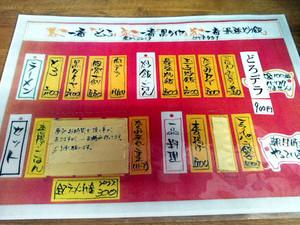 Takumi_131012_1