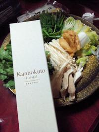 Dinner131027_1