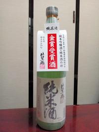 Hiyokutsuru_jyunmai_1