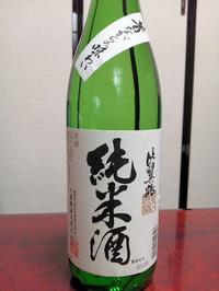 Hiyokutsuru_jyunmai_2