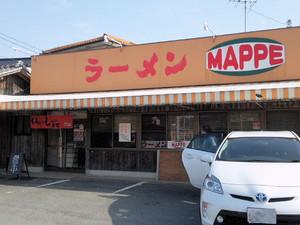 Mappe_140216_1