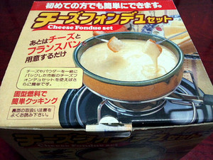 Cheese_fondue_set