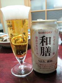 Suntory_wazen