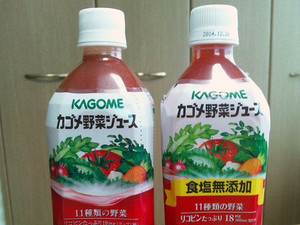 Kagome2014_1