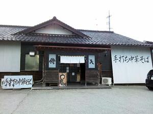 Samurai_140712_1