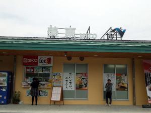 Mitou_140712