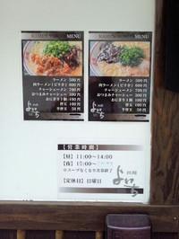 Yoichi_141005