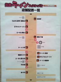 Chikurafes_20141116_01
