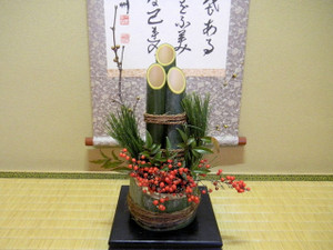 Kadomatsu_141220
