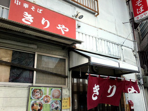 Kiriya_141213_1