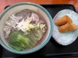 Yasui_141227_1