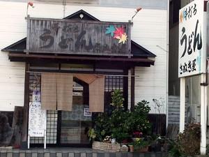Sanukiya_141229_1