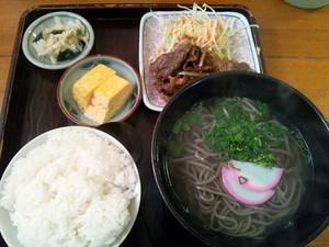 Sanukiya_141229_2