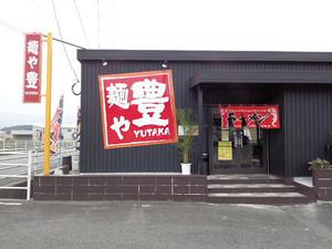 Yutaka_121110_1